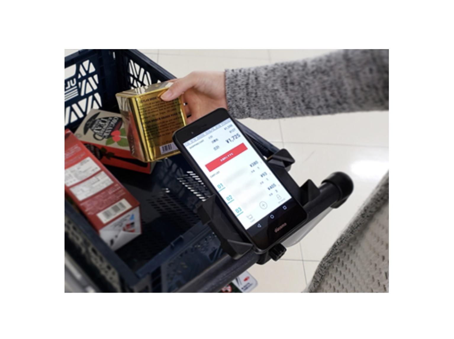 富士通、U.S.M.Hグループのスーパーマーケット実店舗にスマートPOSアプリを導入