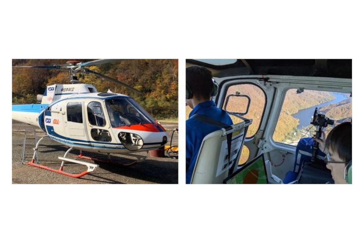 KDDI×富士通|新潟県魚沼市で「ヘリコプター基地局」を活用した、通信手段確保の実証実験に成功、災害時に活かす狙い