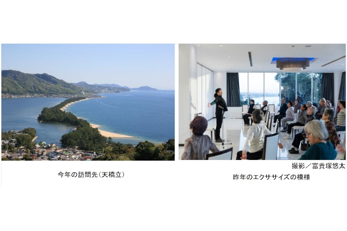 近畿日本ツーリスト首都圏×JAL×早稲田EHA×3eee|「介護予防ツアー」を実施、旅をリハビリの原動力に