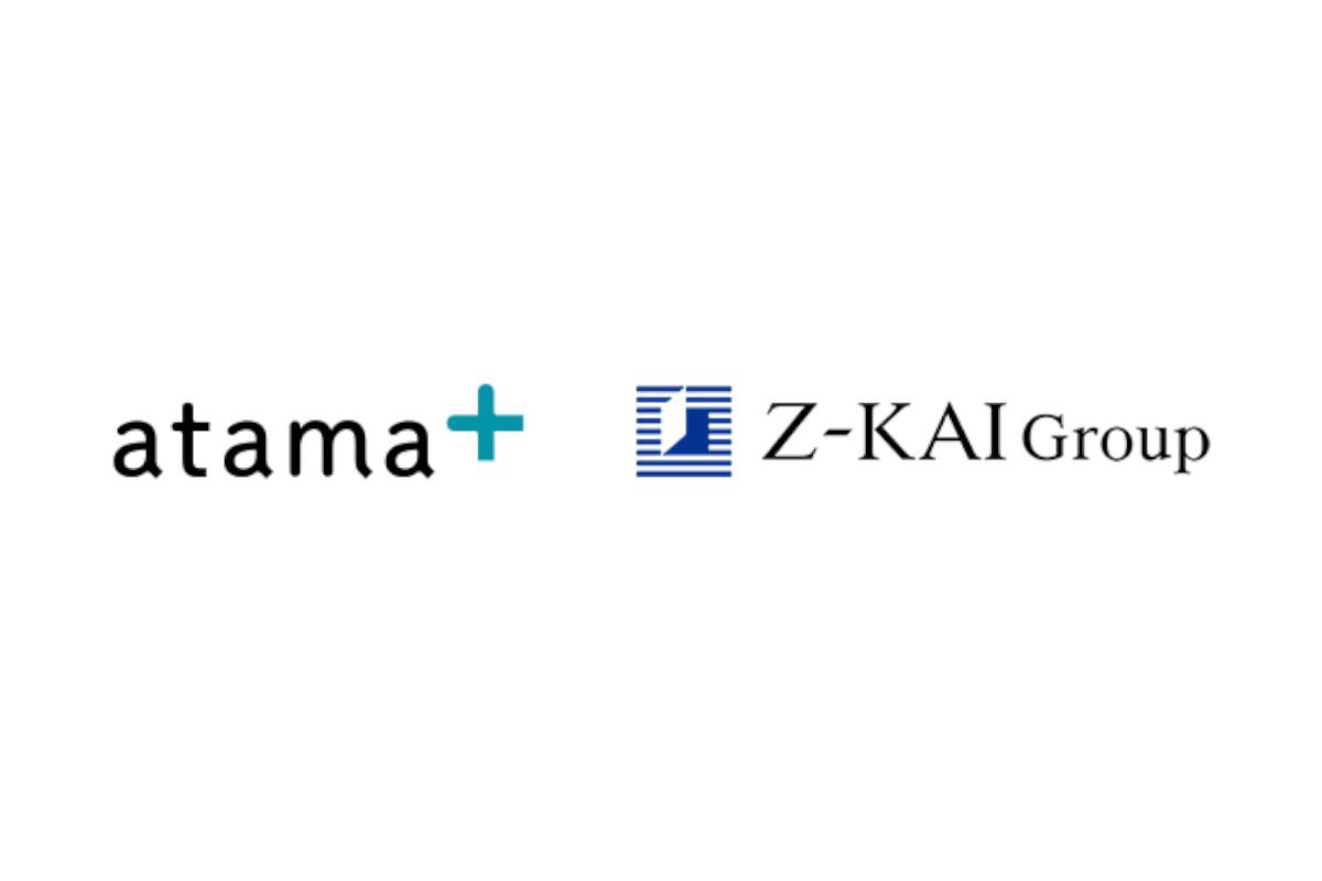 atama plus×Z会グループ|AI教材「atama+」を指導の中心においた教室の開校に向けて業務提携
