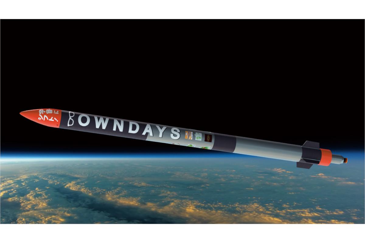 丸紅、ホリエモンロケットで知られる小型ロケットベンチャー「インターステラテクノロジズ」と資本提携
