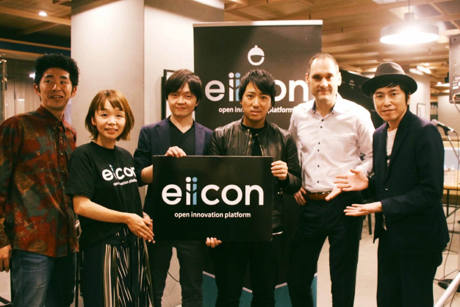 日本の勝ち筋はあるのか?グローバルから学ぶ、日本の未来。Business Development Week#2