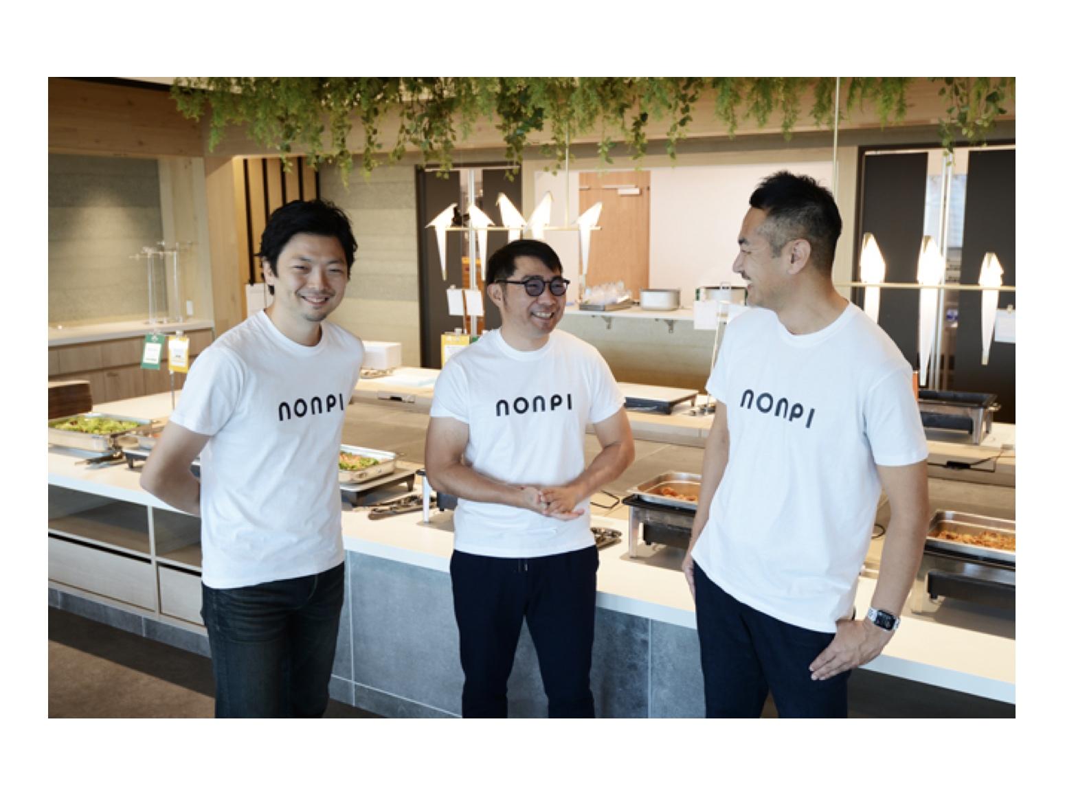 遊休資産の社員食堂をシェアリングエコノミーで収益化する「ランチケータリング」を開始したノンピ、約2億円の資金調達