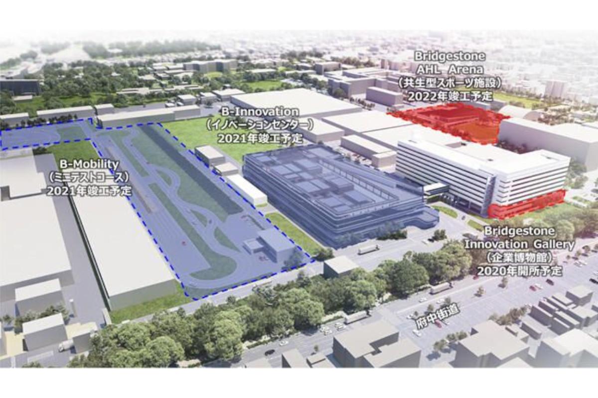 ブリヂストン|東京都小平市にイノベーションで新たな価値を創造する「Bridgestone Innovation Park」を開設