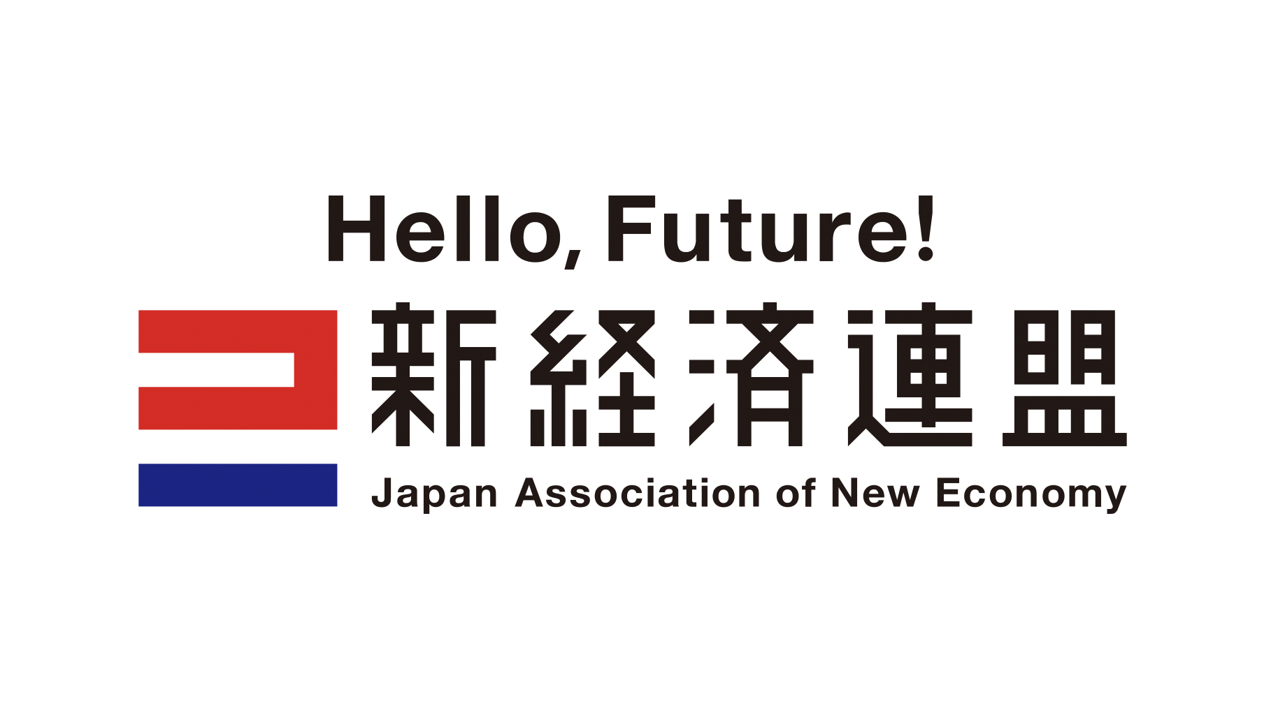 楽天・三木谷氏が代表理事を務める「新経済連盟」、オープンイノベーションプロジェクトチームを発足