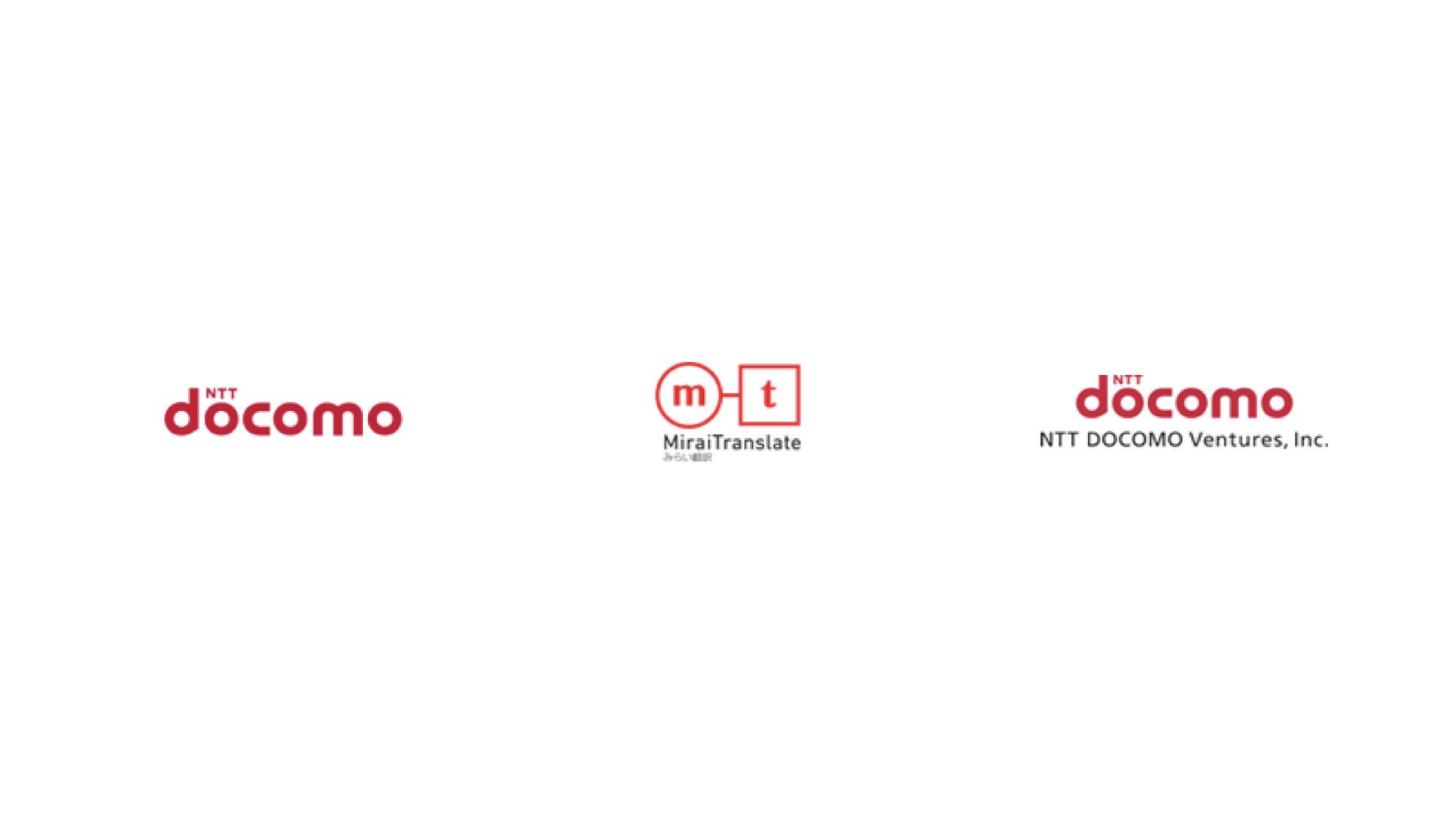 ドコモ×Otter.ai×みらい翻訳 | 英会話をリアルタイムに書き起こすサービスの日本展開に向けた協業を開始