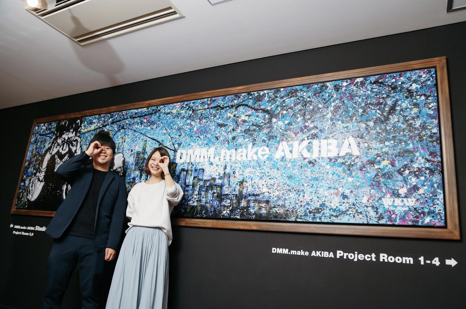 突撃!インキュベーション施設(第8回) | モノづくり聖地「DMM.make AKIBA」に潜入!
