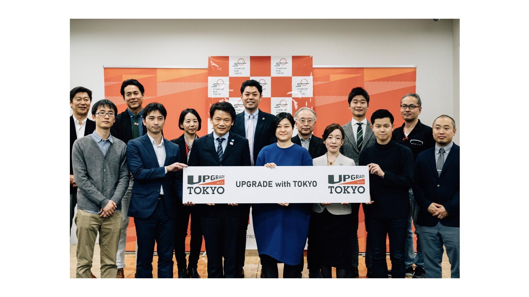 東京都主催ピッチコンテスト「UPGRADE with TOKYO」でオンライン地図プラットフォームのStrolyが優勝