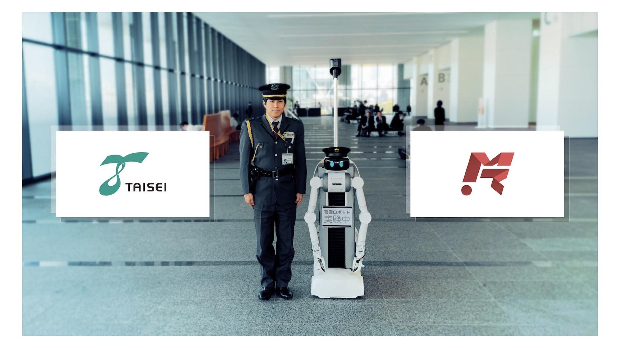 大成×Mira Robotics | アバターロボットを活用した警備ソリューション開発に向けて資本業務提携
