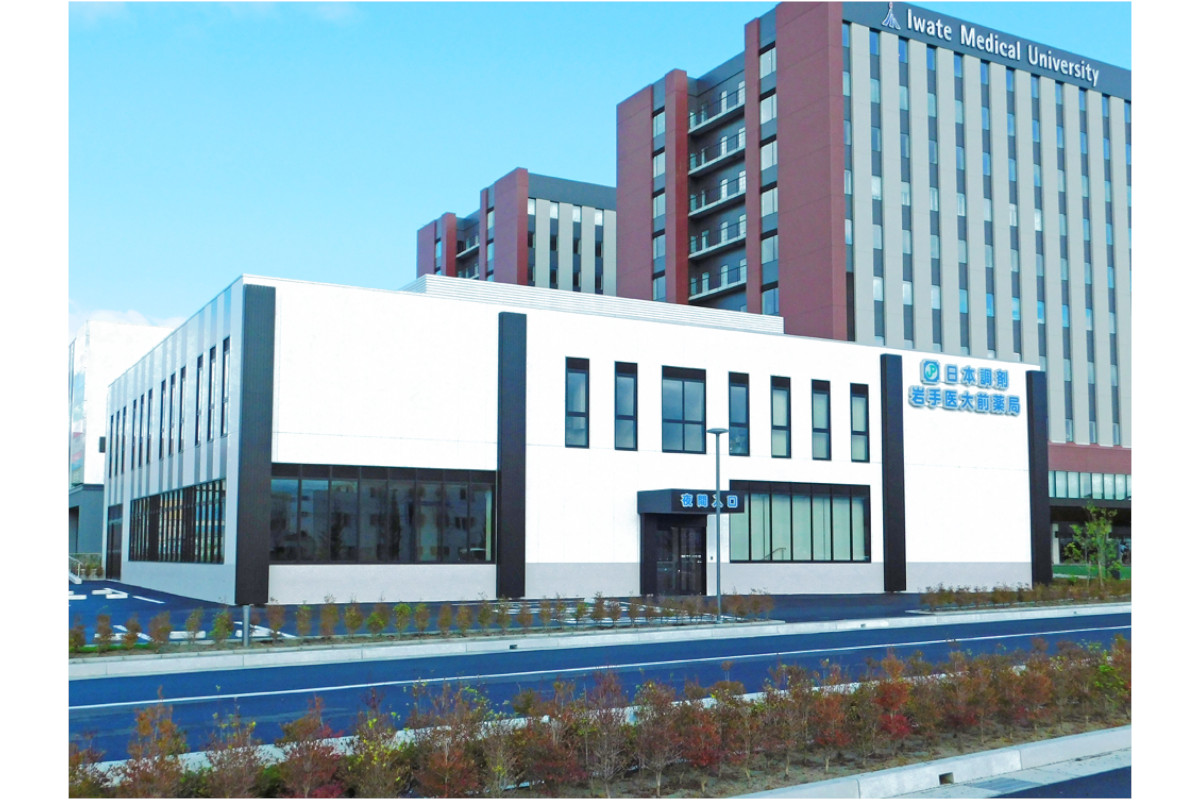 【日本調剤×岩手県矢巾町】 健康増進施策事業で、産学官連携へ