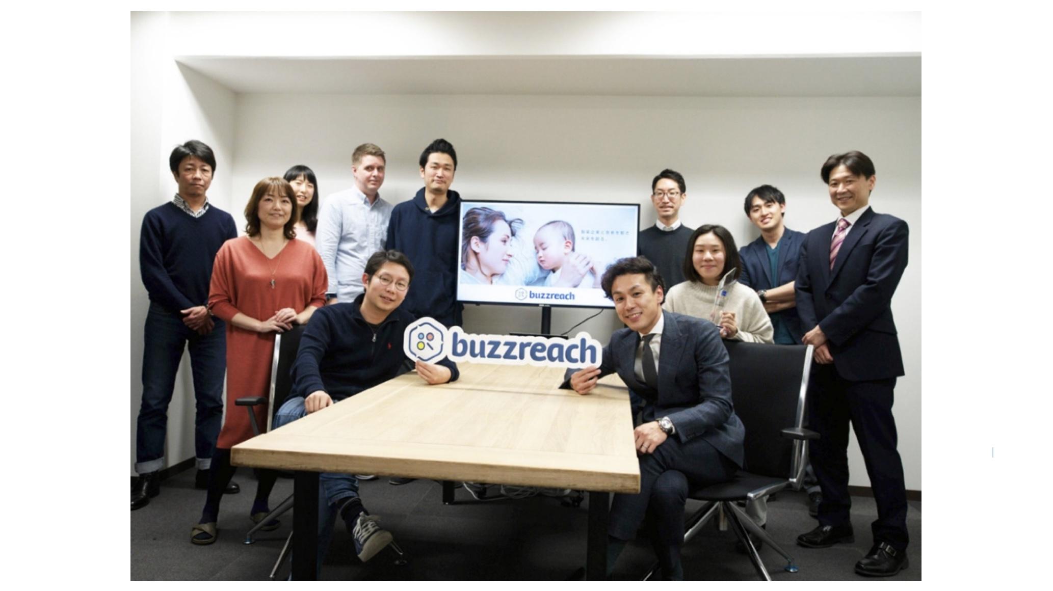 治験情報インフラを展開するBuzzreach、約2億円の資金調達