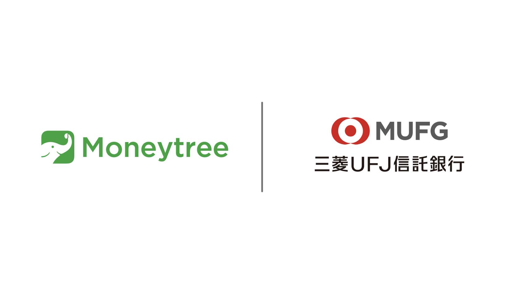 マネーツリー×三菱UFJ信託銀行 | 「資産形成プラットフォーム」で連携