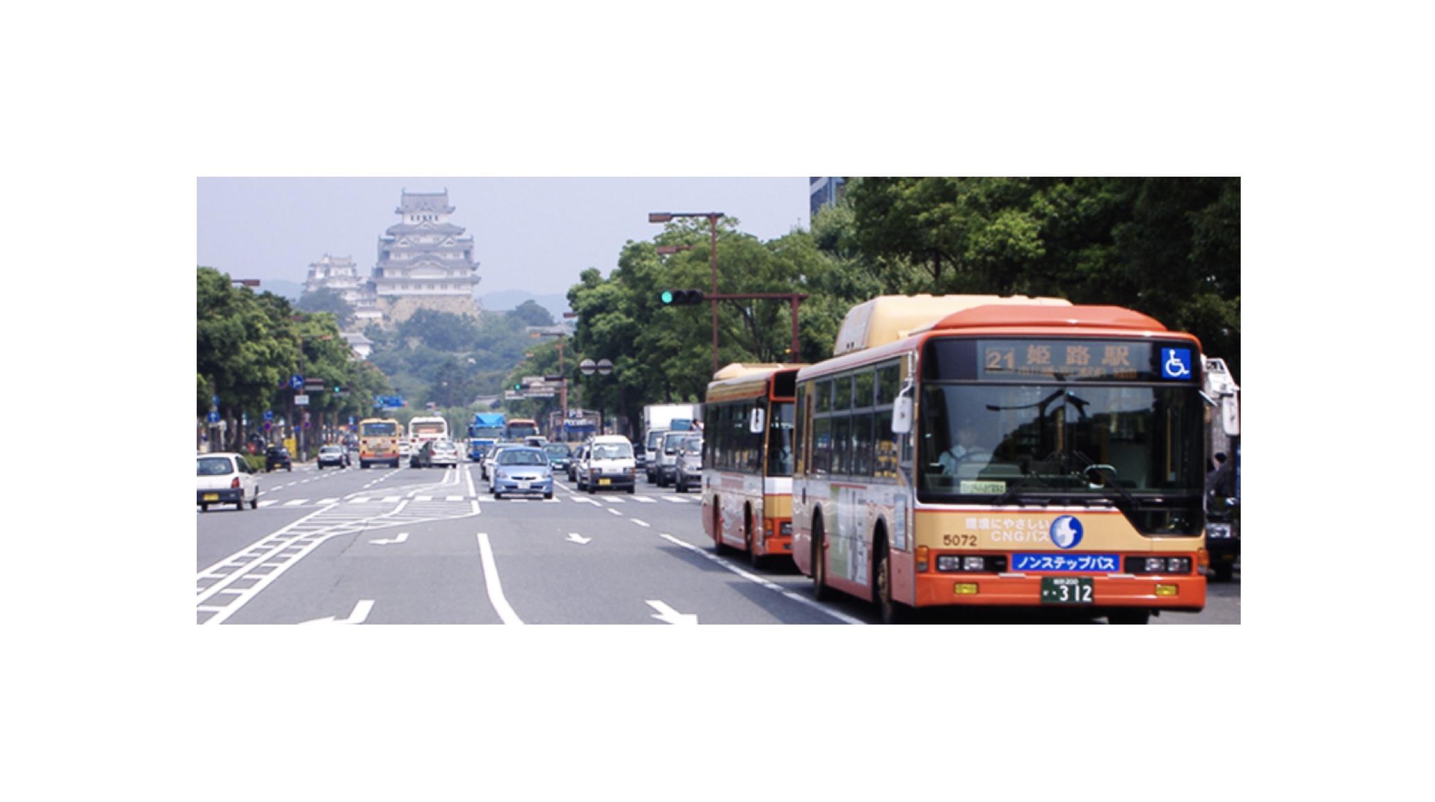 Xenoma×神姫バスグループ |  スマートアパレルを用いた「眠気アラートシステム」の実証実験を開始