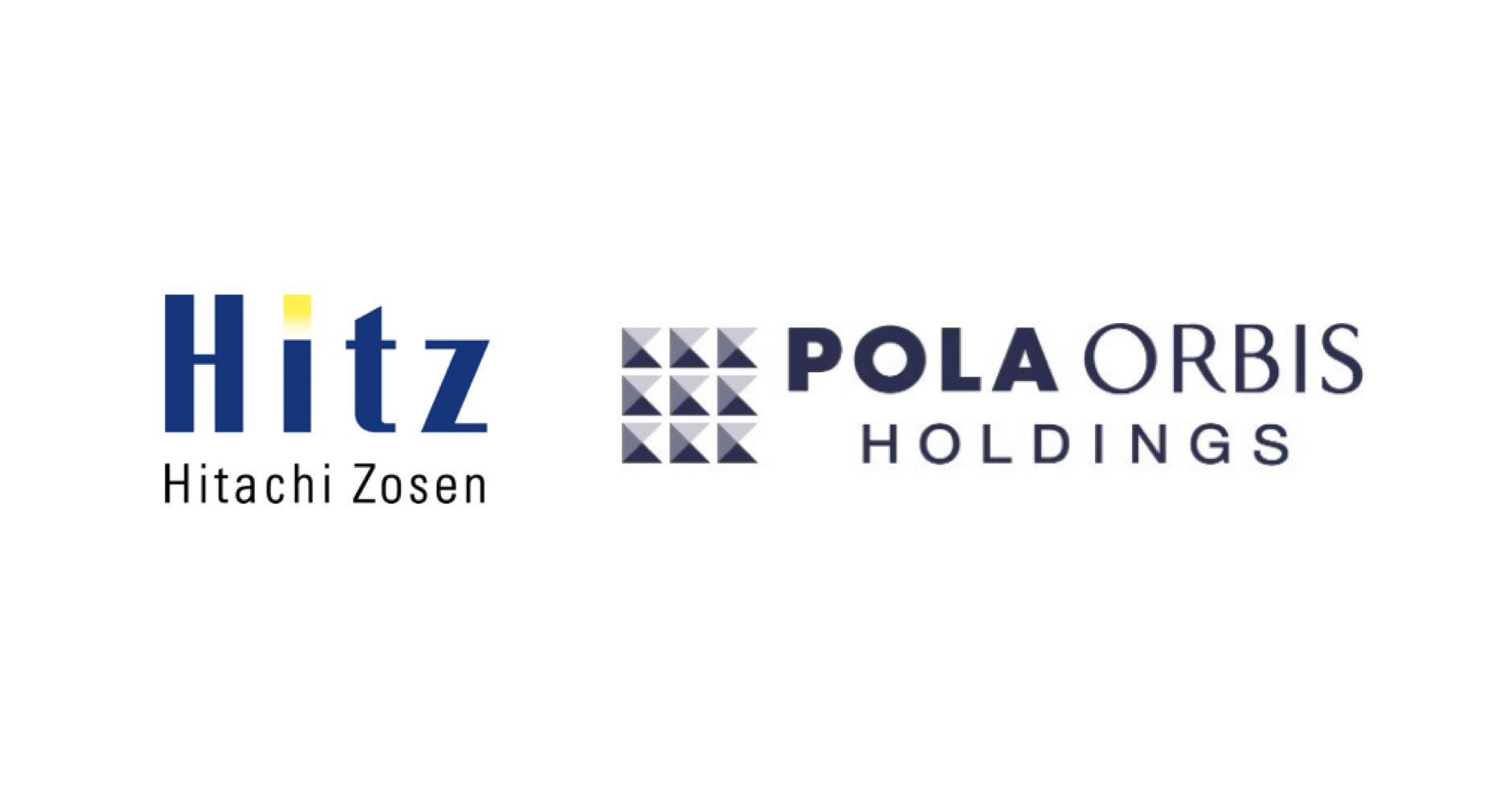 日立造船×ポーラ化成工業 | 環境にやさしく機能に優れた化粧品容器・原料を共同開発