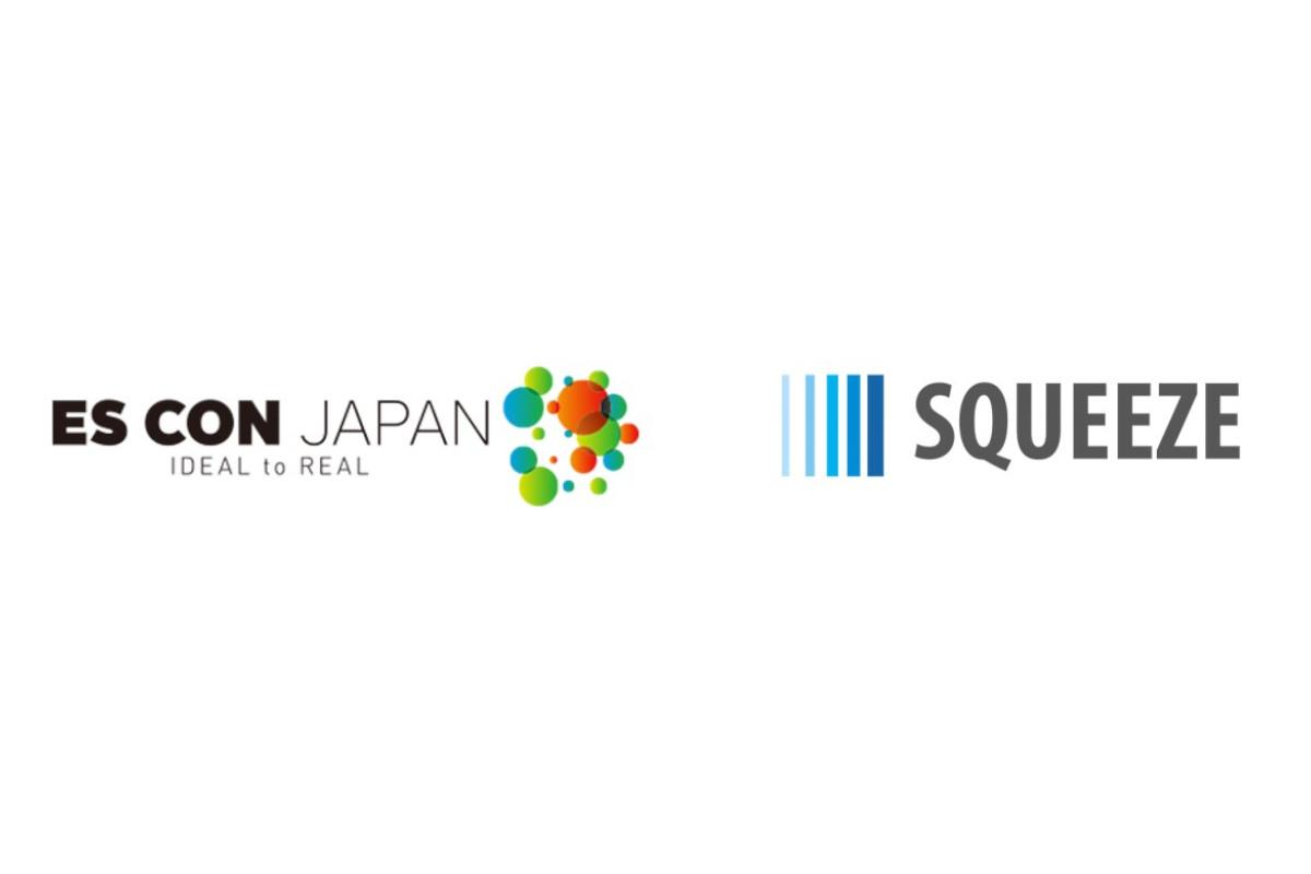 【ホテル運営を効率化するテックカンパニーのSQUEEZE】 日本エスコン、日本ユニシスのCVCなどから総額9億円の資金調達
