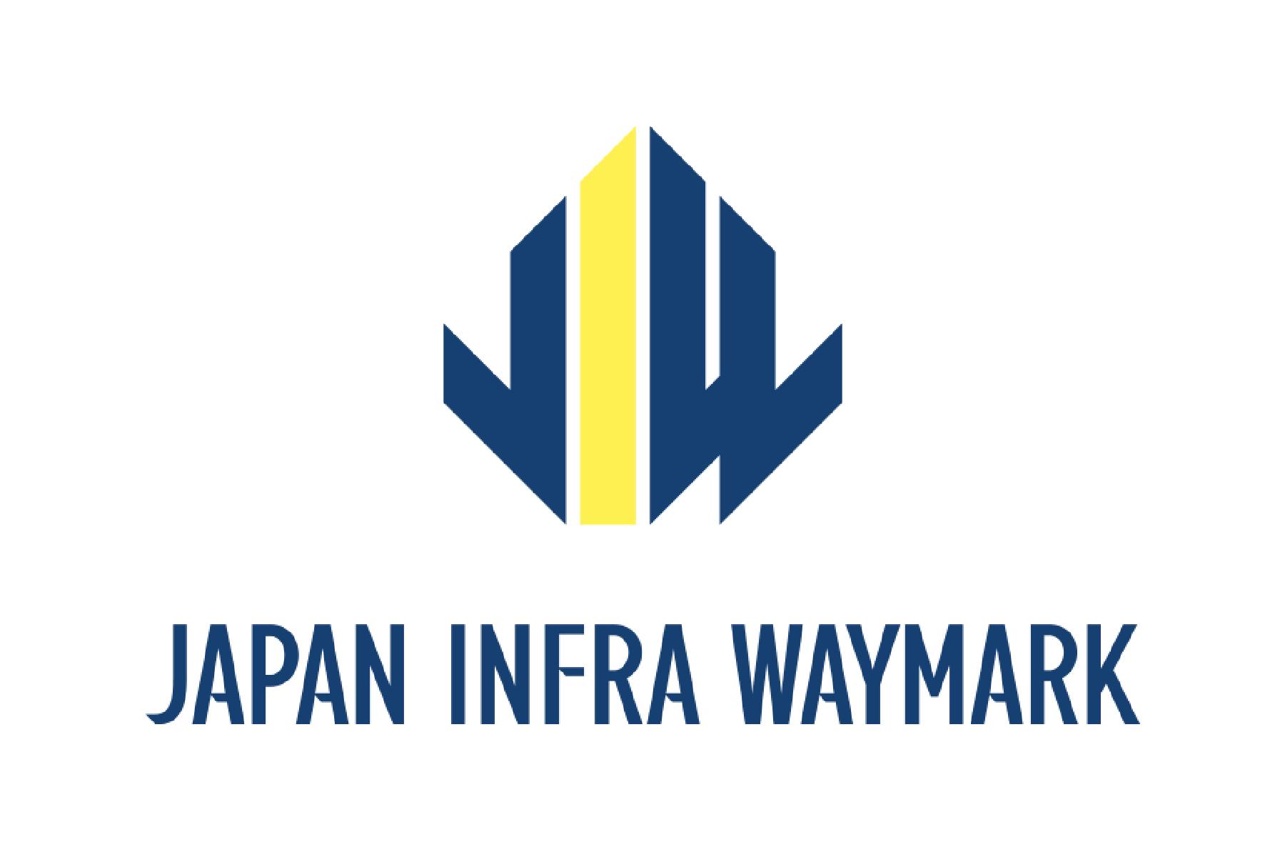 ドローンでのインフラ点検を提供するジャパン・インフラ・ウェイマーク、インフラ事業者を中心とした7社と資本業務提携へ