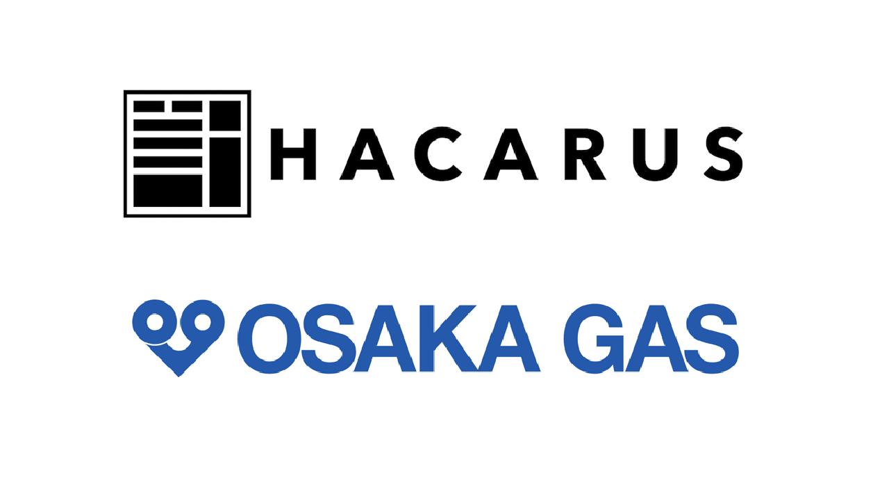 AI開発のHACARUS、大阪ガスからシリーズB資金調達を実施