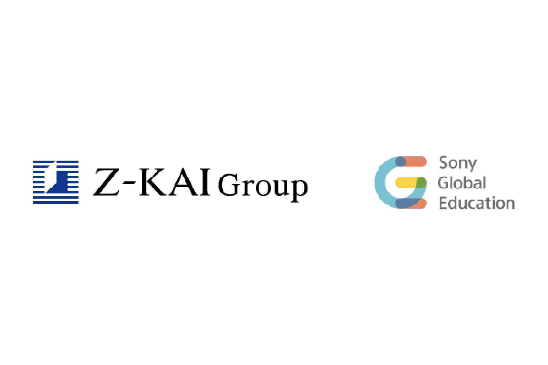 Z会グループ×ソニー・グローバルエデュケーション | 教育事業で包括的な業務提携契約を締結
