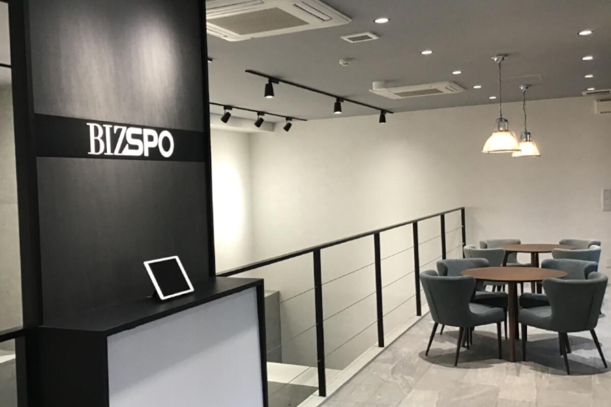 スポーツヘルスケア事業領域に特化したイノベーションオフィス「BIZSPO」が永田町にオープン