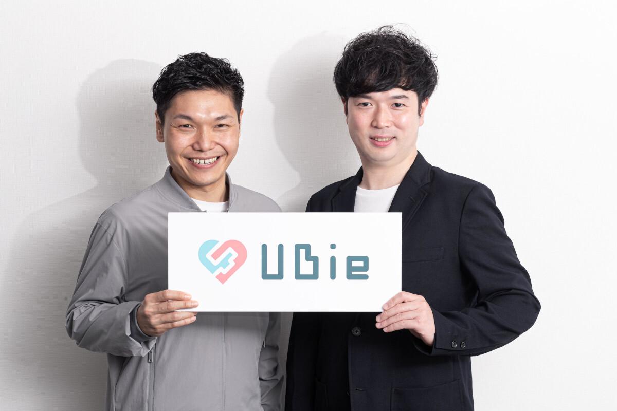 【ヘルステックベンチャー「Ubie」】 医薬品卸のスズケンから約20億円の資金調達、「AI問診Ubie」「AI受診相談ユビー」の拡販へ
