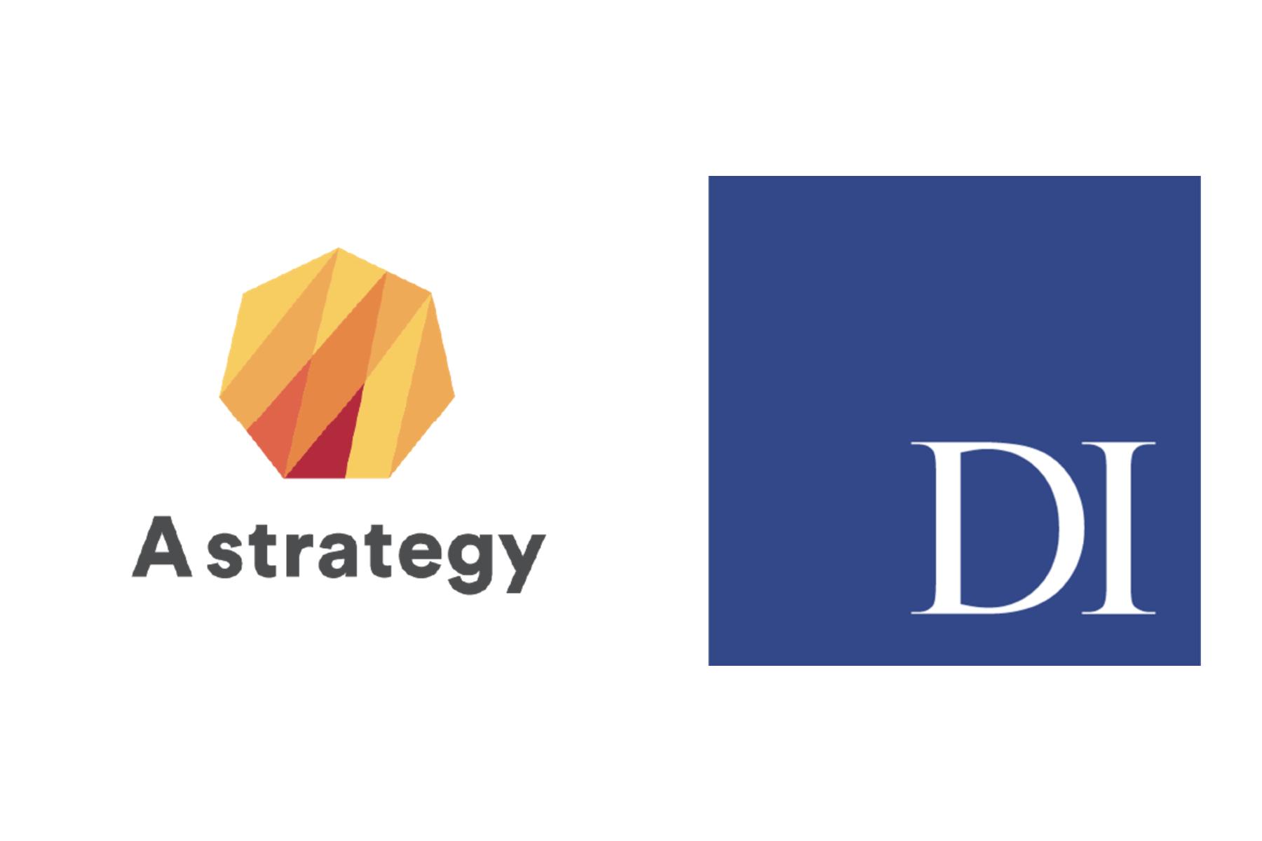 ストックマーク×ドリームインキュベータ | Astrategyについて実証実験を開始