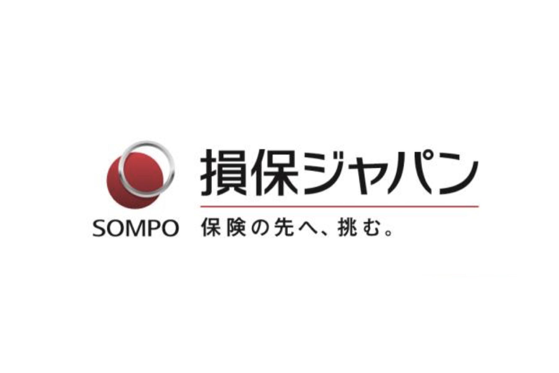 損保ジャパン、有機廃棄物からエネルギーを生成する「サステイナブルエネルギー開発」と業務連携