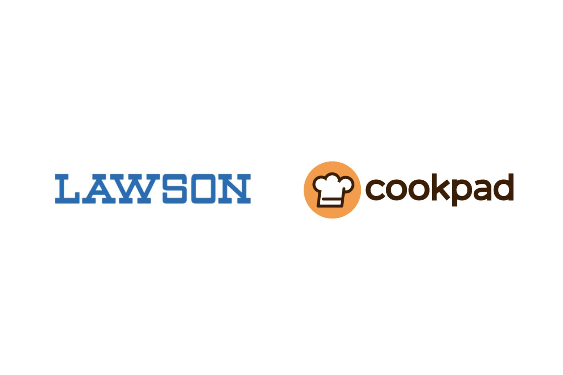 クックパッド×ローソン | 生鮮食品の販売を拡大〜「ローソン」での店舗受け取りと宅配サービスを開始〜