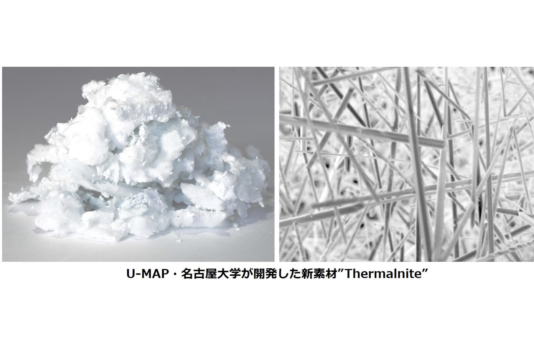 名大発ベンチャー「U-MAP」|リアルテックファンドなどから約3億円を調達、電子機器の「熱問題」を解決する新素材の開発を加速