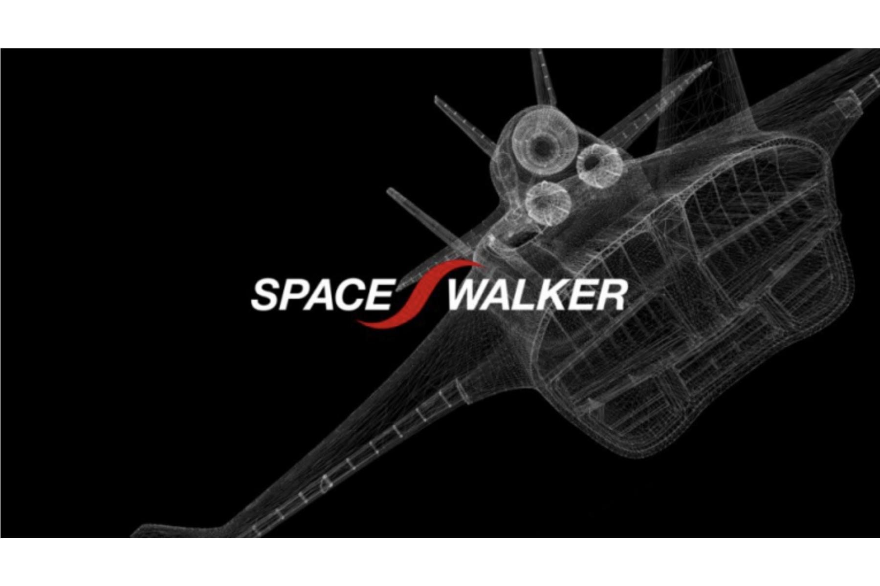 小型衛星打上機の開発を手掛けるSPACE WALKER、プレシードラウンド総額3.25億円の資金を調達