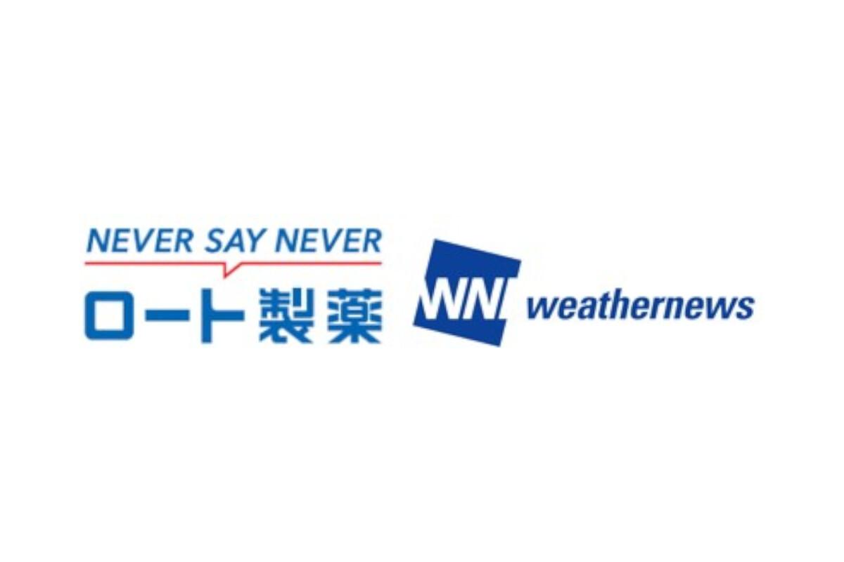 ロート製薬×ウェザーニューズ| 「気象データ」と「ヘルスケアデータ」を掛け合わせて消費・購買行動の傾向を分析