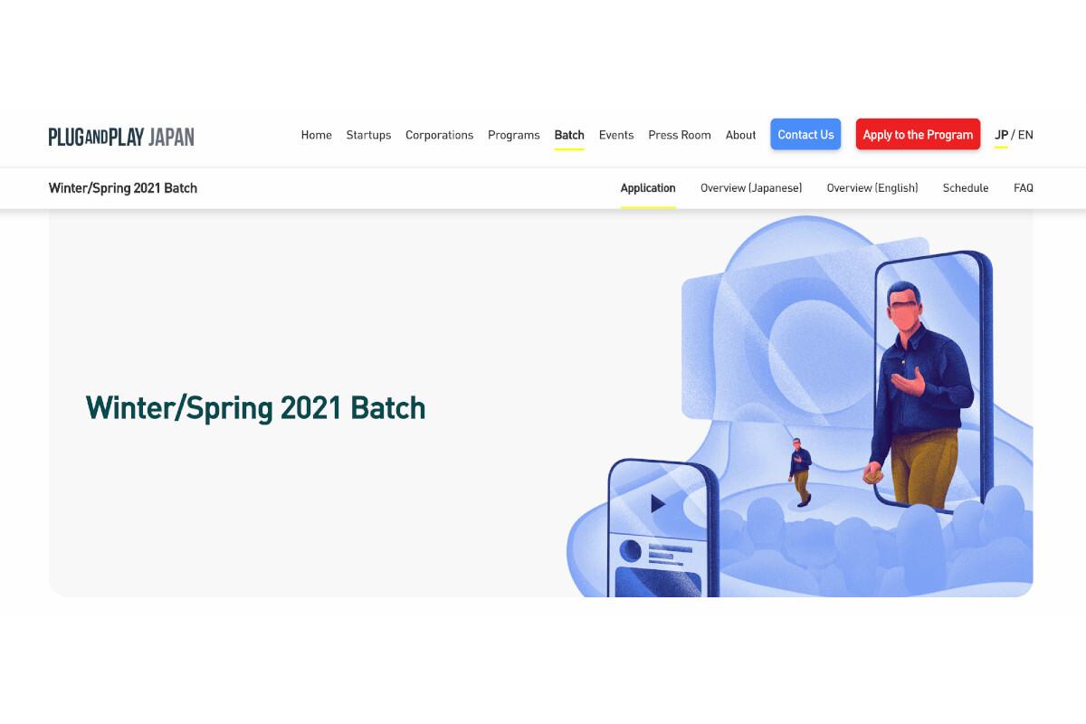 Plug and Play Japan|次期アクセラレータープログラム Winter/Spring 2021 Batch の募集を開始