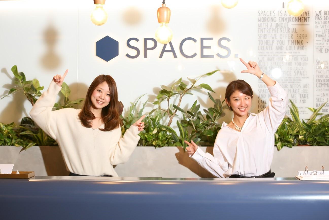 【突撃!インキュベーション施設 ~オープンイノベーションはここで開花する! 第2弾「SPACES」~】