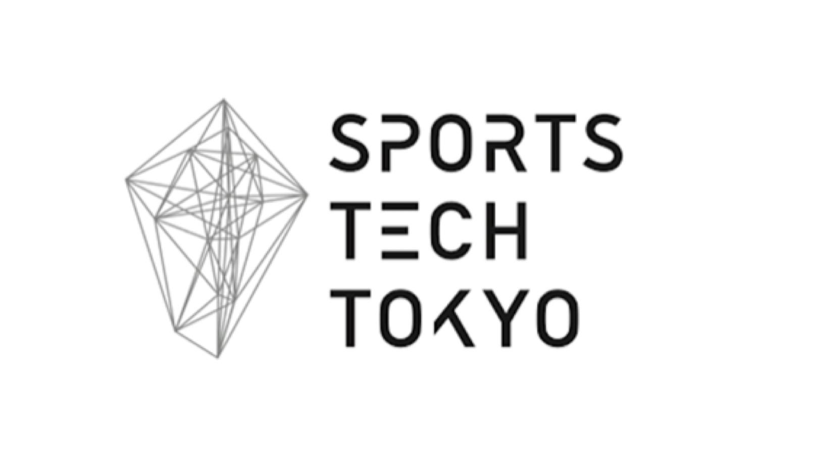 世界のスポーツ系スタートアップを支援するプログラム「SPORTS TECH TOKYO」ーーファイナリストとして12社を選出
