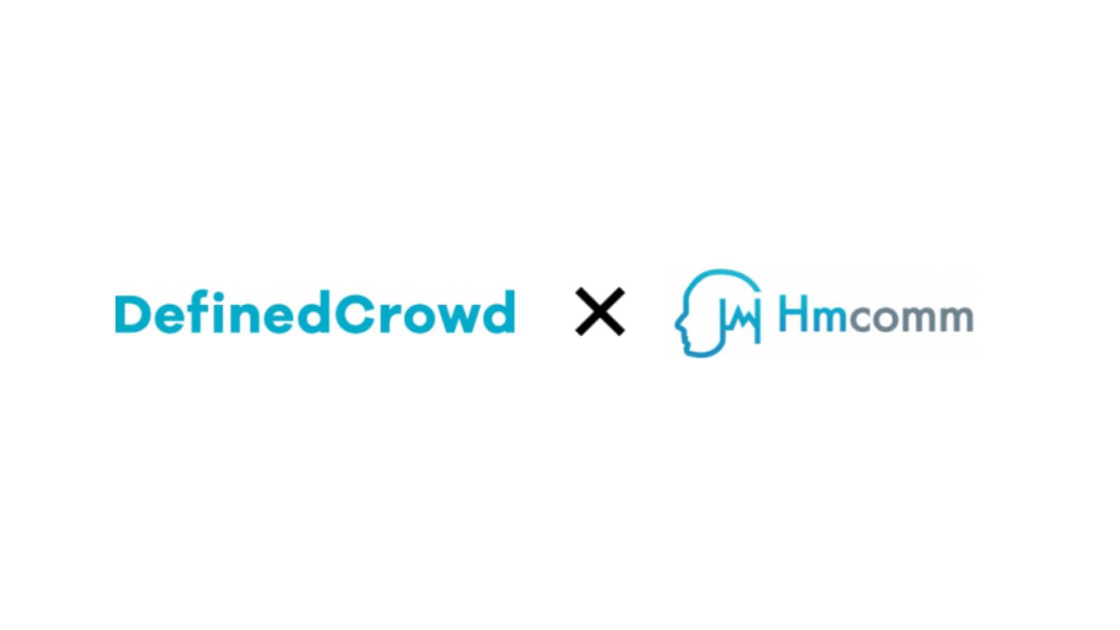 Hmcomm×DefinedCrowd|AIによる音声と感情のデータアノテーション領域で、戦略的パートナーシップを締結