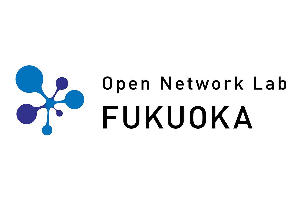 スマートシティ・インキュベーションプログラム「Onlab FUKUOKA」始動――テクノロジースタートアップを募集