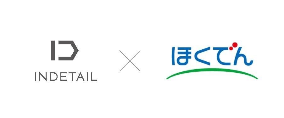 INDETAILと北海道電力、EVスタンドのプラットフォーム構築に関する共同研究の実施