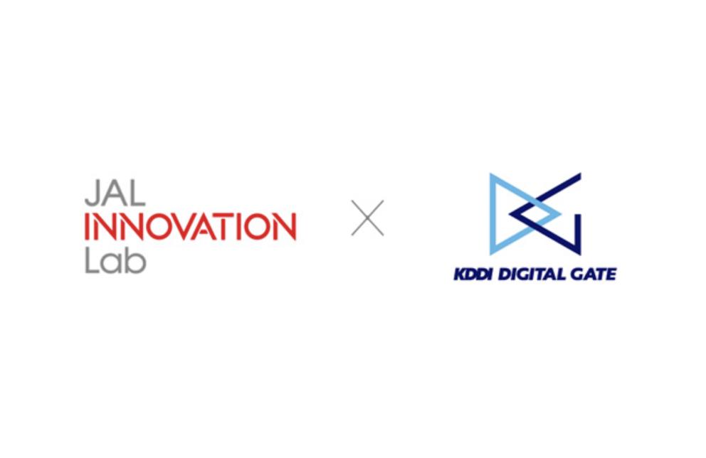 JAL×KDDI | 5G/IoTを活用した航空関連サービスの共同開発に向け提携強化