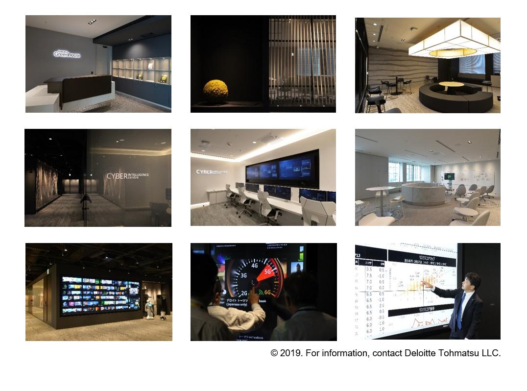 デロイトトーマツ | 企業の役員等を対象とするイノベーション創発施設「Deloitte Greenhouse」をオープン