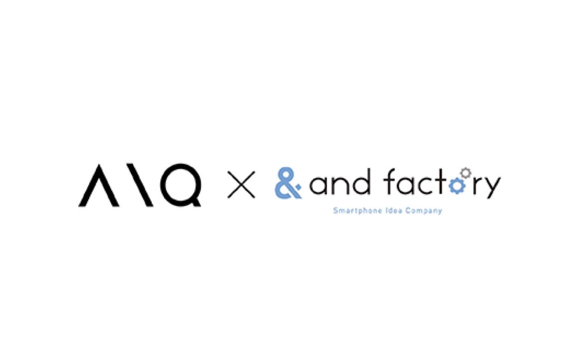 AIによるプロファイリング技術に強みをもつAIQが、and factoryなどから約2億円の資金調達を実施