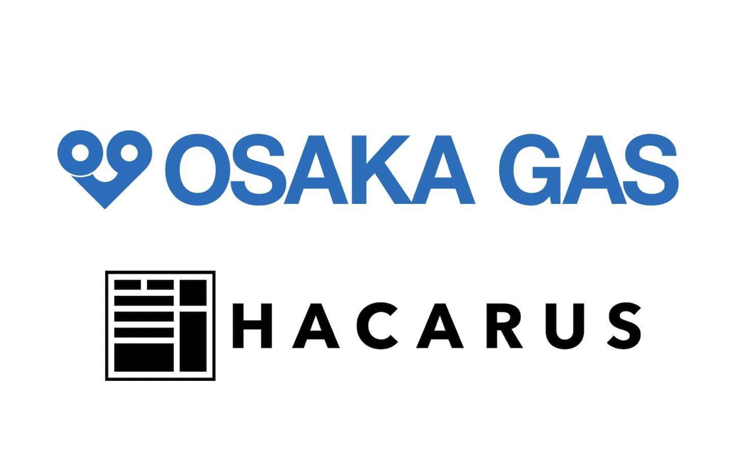 ハカルス×大阪ガス | AI・IoTソリューション共同開発の検討開始