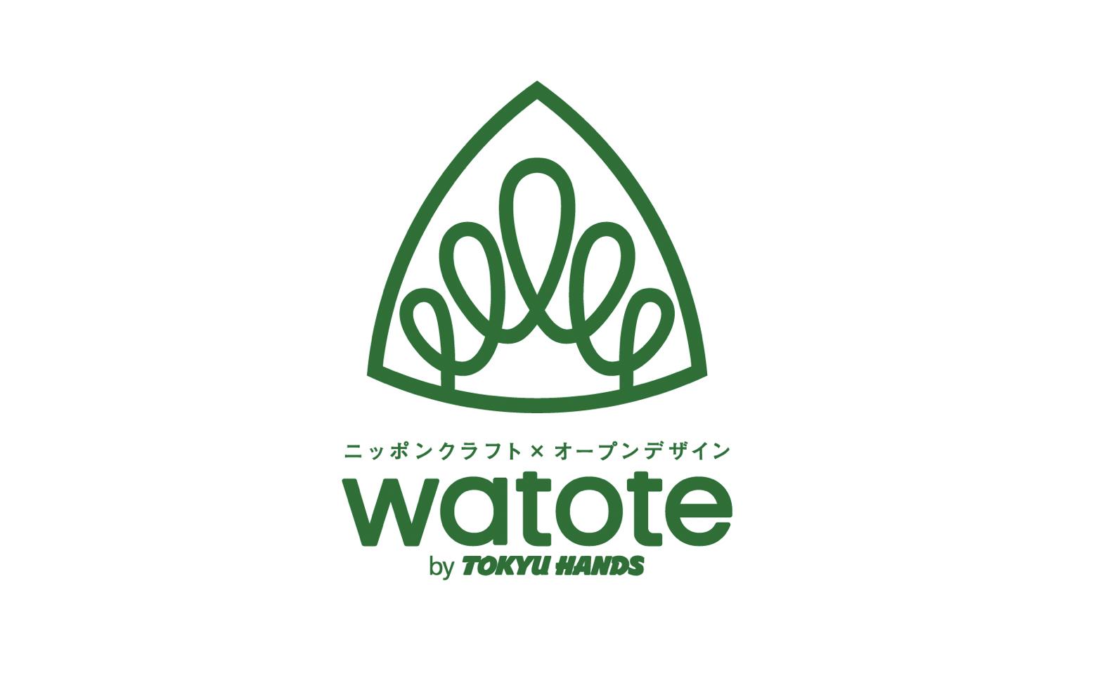 東急ハンズ×TRINUS|ものづくり共創プラットフォーム「watote」本格始動