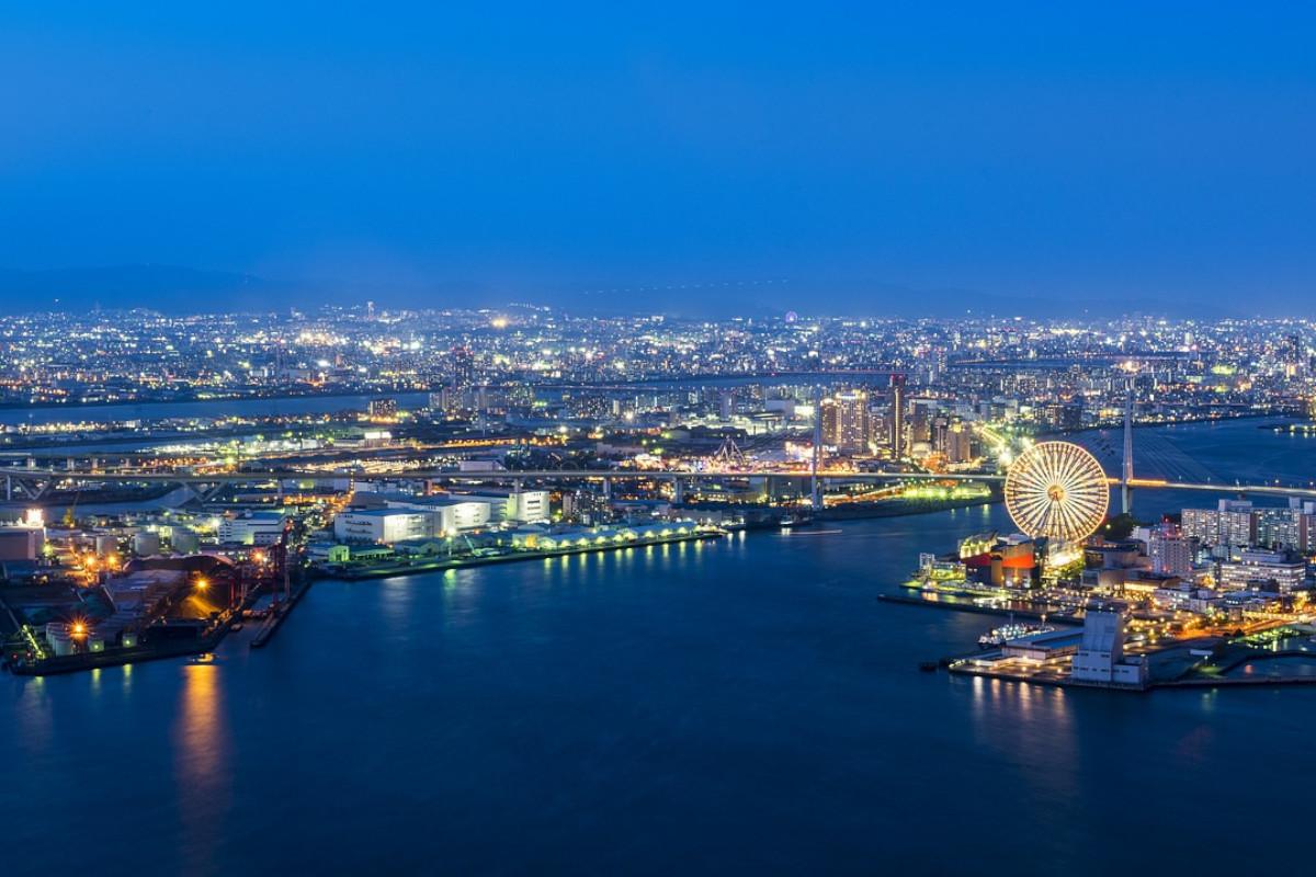 阪急阪神不動産、CVCを新設――新たな事業価値の創造に向け、スタートアップとの共創を加速