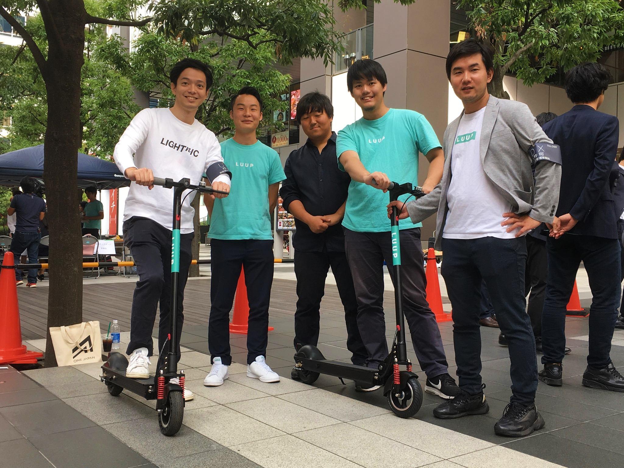 NTT東日本×Luup | 新たなモビリティの社会実装に向けた電動キックボードの試乗会を開催