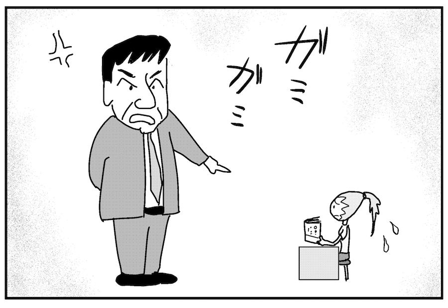 【連載/4コマ漫画コラム(52)】 「読書の秋」に読みたい書籍6選