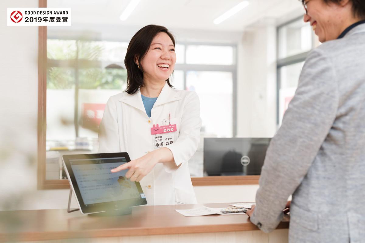 医療系スタートアップのカケハシ、約26億円の資金調達を実施――調剤薬局向け電子薬歴システム「Musubi」の強化へ