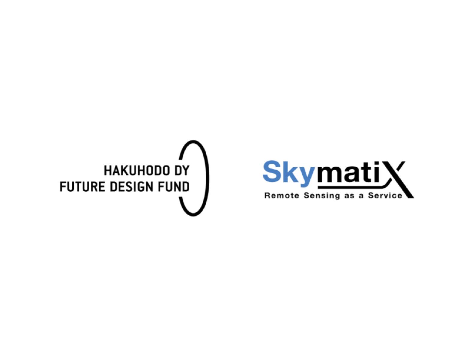 産業用リモートセンシングサービスを提供するスカイマティクス、総額約10億円を調達