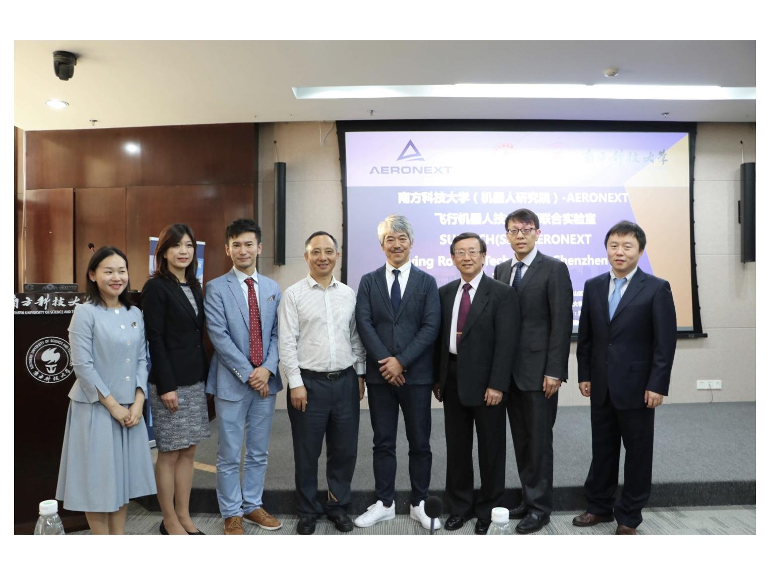 エアロネクスト | 「空飛ぶロボット」の社会実装のため中国深圳市に南方科技大学と研究開発ラボを設立
