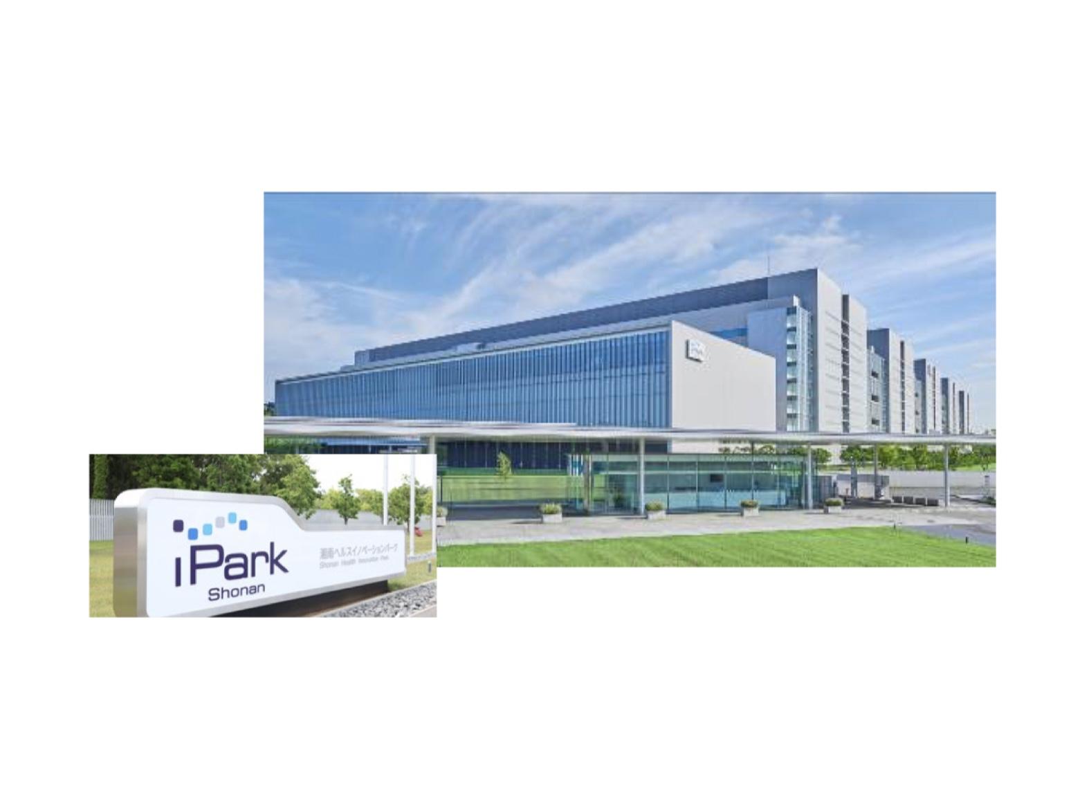 横浜国立大学×湘南ヘルスイノベーションパーク | ヘルスケアMaaSの研究拠点を立ち上げ