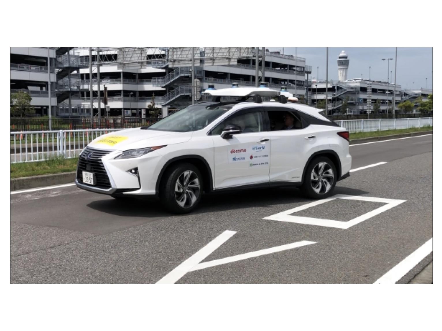 官民学5者が連携、愛知県海部郡飛島村にて自動運転技術を活用したモビリティサービス実用化の実証実験を開始