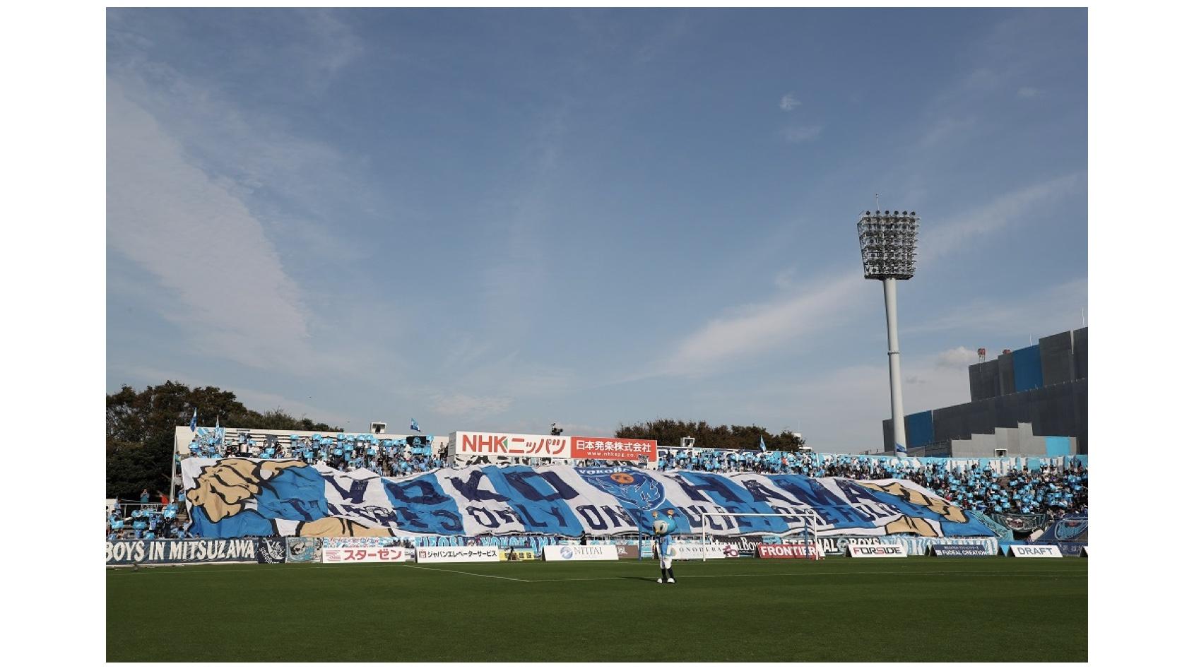 横浜FC×HALF TIME | 協働で「複業セールスチーム」を立ち上げ